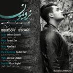 Amir Eslami – Naro Bemoon