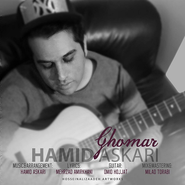 Hamid Askari - Ghomar