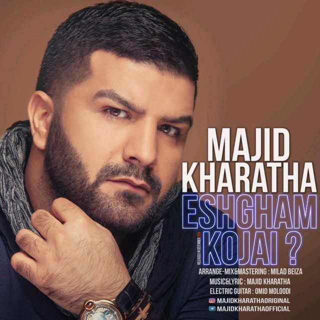 Majid Kharatha – Eshgham Kojaei