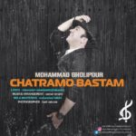 Mohammad Gholipour - Chatramo Bastam