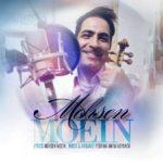 Mohsen Moein – Saye