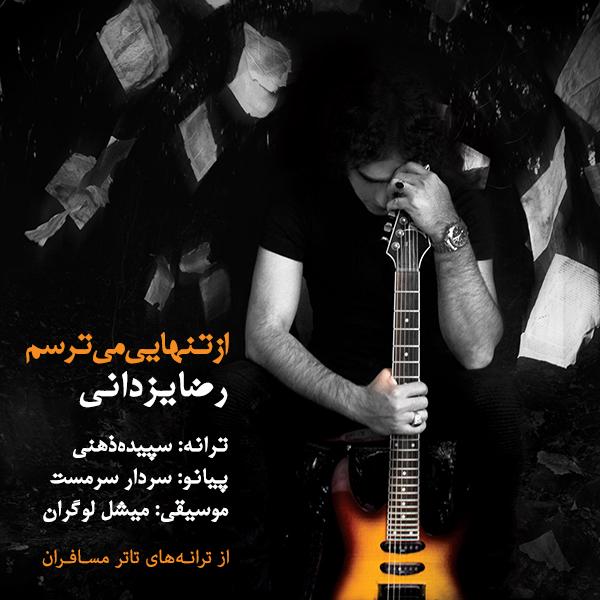 Reza Yazdani – Az Tanhaei Mitarsam