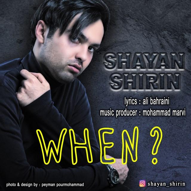 Shayan Shirin – Key