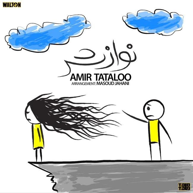 Amir Tataloo – Navazesh