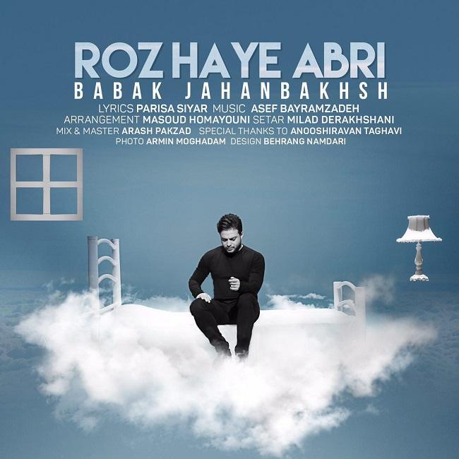 Babak Jahanbakhsh - Roozhaye Abri