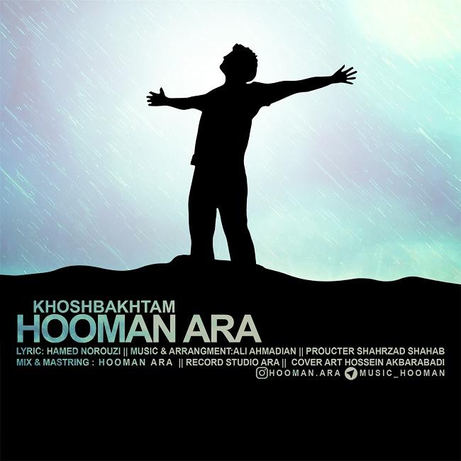 Hooman Ara – Khoshbakhtam