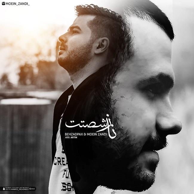 Behzad Pax & Moein Zandi – Naze Shastet