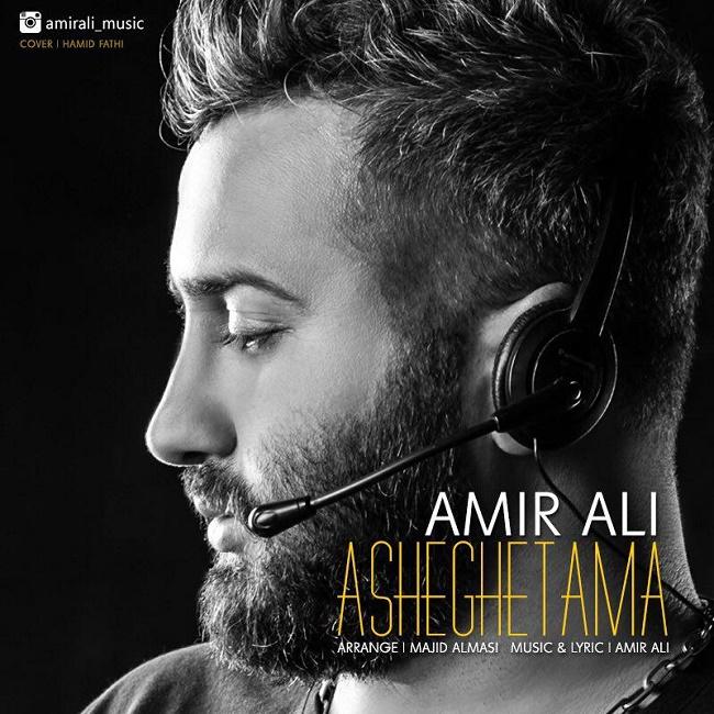 Amir Ali – Asheghetama
