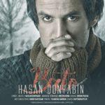Hasan Donyabin – Ba To