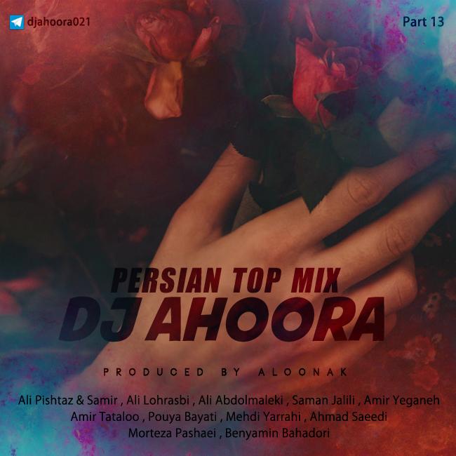 Dj Ahoora - Persian Top Mix ( Part 13 )