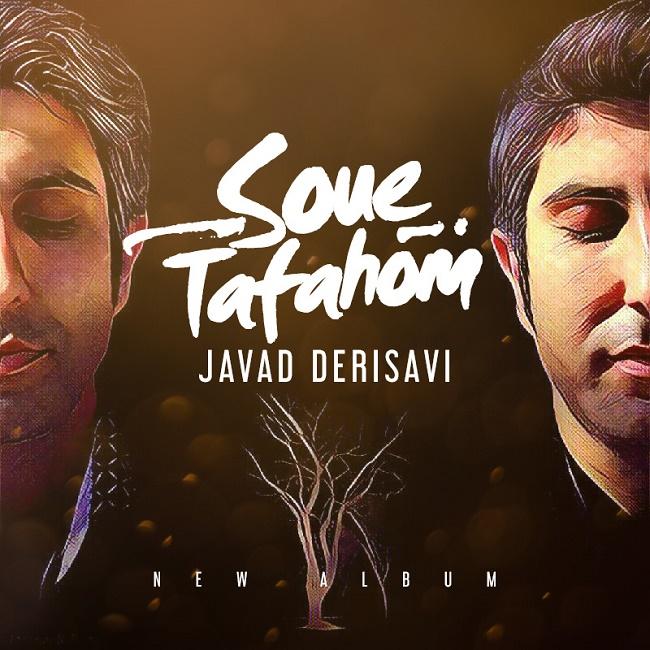 Javad Derisavi – Sooe Tafahom
