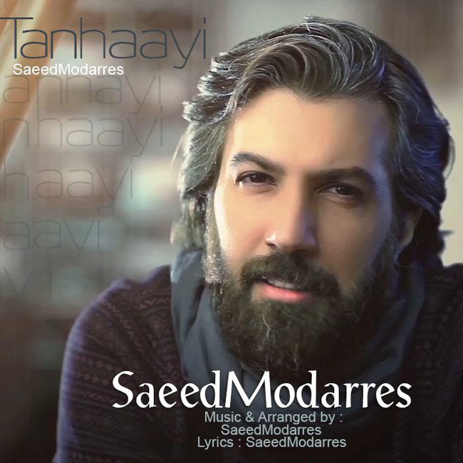 Saeed Modarres – Tanhaei