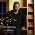Ali Shakoori – Royaye Shirin