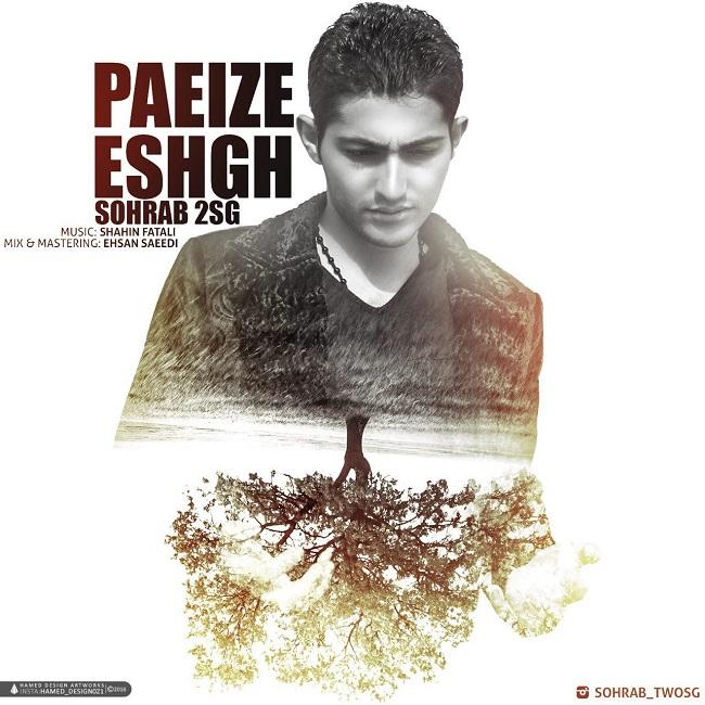Sohrab 2SG – Paeize Eshgh