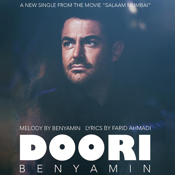 Benyamin Bahadori - Doori