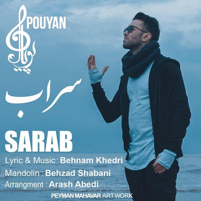 Pouyan - Sarab