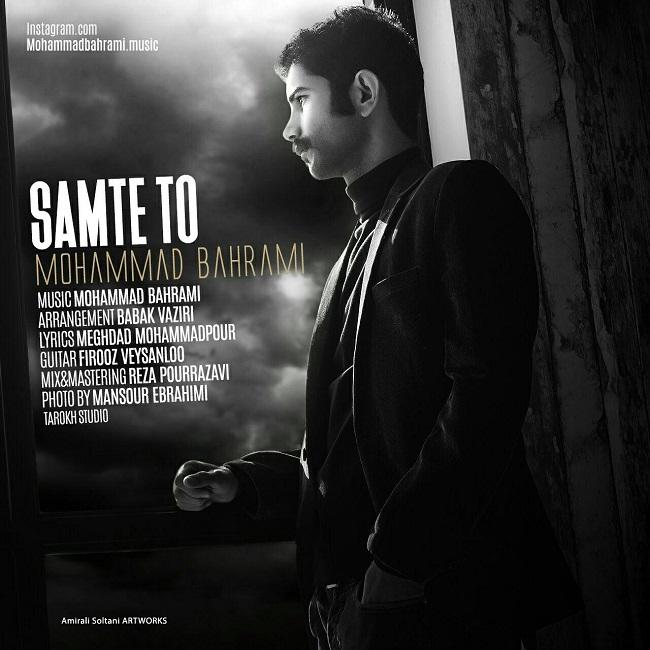 Mohammad Bahrami – Samte To