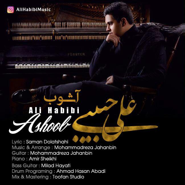 Ali Habibi – Ashoob