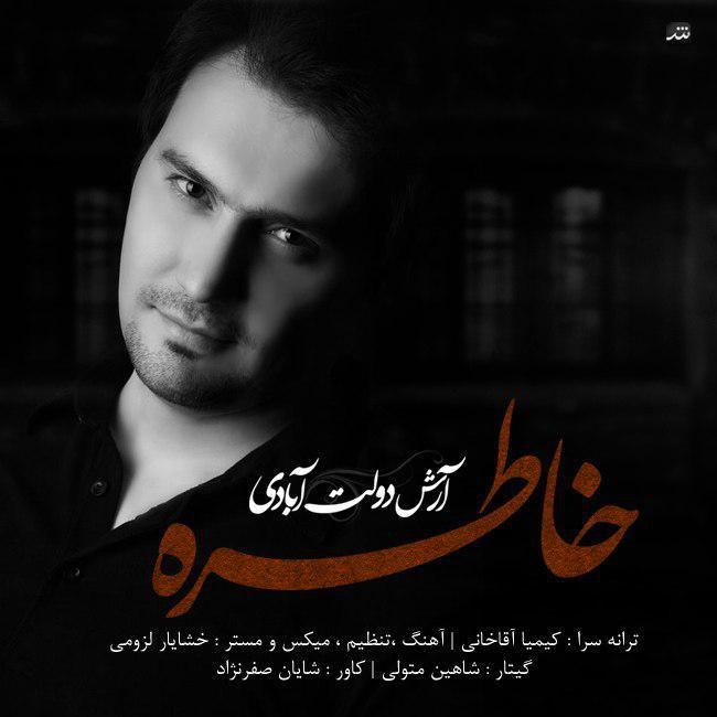 Arash Dolatabadi – Khatereh