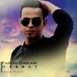 Farzad Gholami – Hasrat