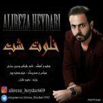 Alireza Heydari – Khalvate Shab