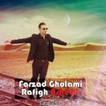 Farzad Gholami – Refighe Ashegh