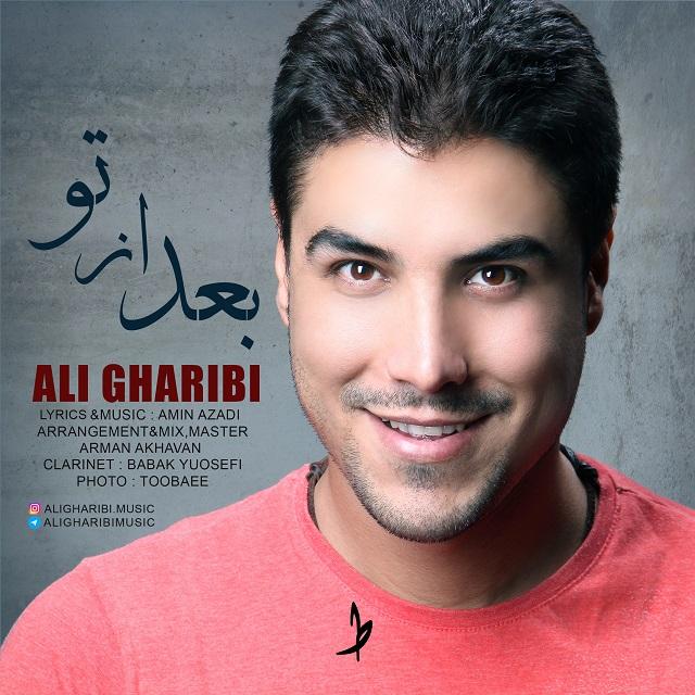Ali Gharibi – Bad Az To
