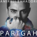 Amirali Bahadori – Partgah ( Remix )