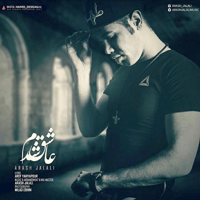 Arash Jalali – Ashegh Shodam
