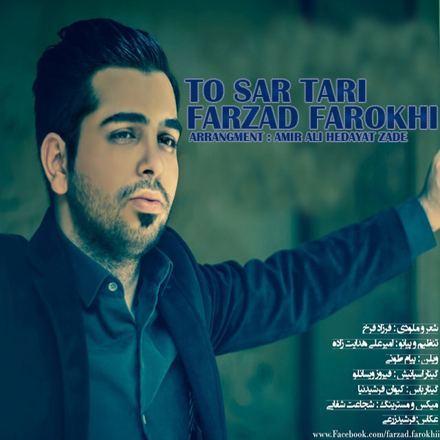 Farzad Farokh – To Sar Tari