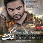 Foad Amiri – Shake Kohne