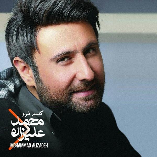 Mohammad Alizadeh - Ye Adame Digei