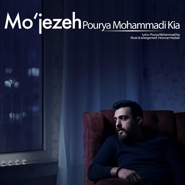 Pourya Mohammadi Kia – Mojezeh