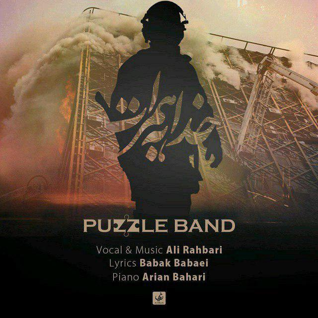 Puzzle Band – Khoda Be Hamrat