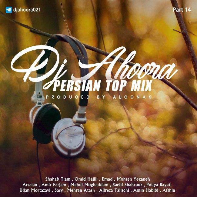Dj Ahoora - Persian Top Mix ( Part 14 )