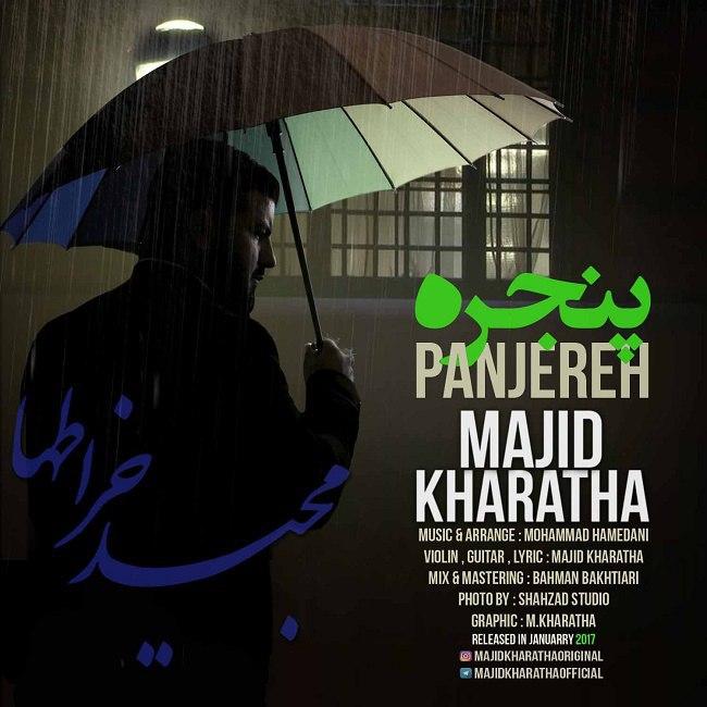 Majid Kharatha - Panjereh