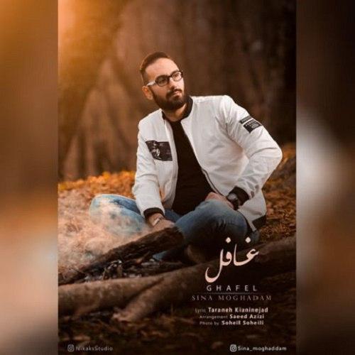 Sina Moghaddam – Ghafel