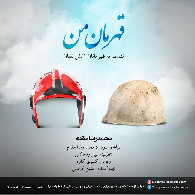 Mohammadreza Moghaddam – Ghahremane Man