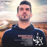Mohammad Saleh Asgharzadeh – Bi Khabi
