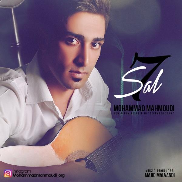 Mohammad Mahmoodi – Bargard