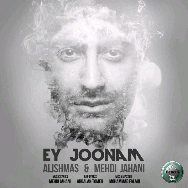 Alishmas & Mehdi Jahani – Ey Joonam