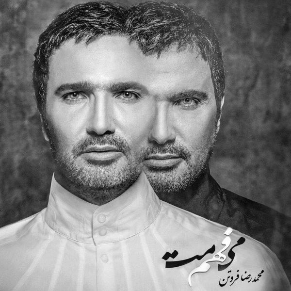 Mohammadreza Foroutan – Kash Nadide Boodamet Ama