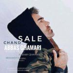 Abbas Ghamari – Chand Sale