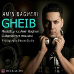 Amin Bagheri – Gheib