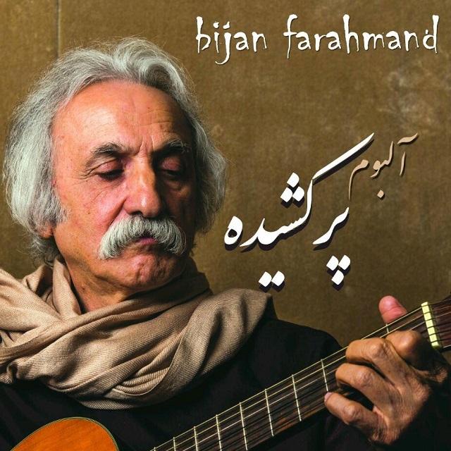 Bijan Farahmand – Mahe Azar