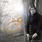 Ehsan Mirzaei – Royaye Man