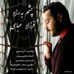 Farzad Abbasi – Cheshm Be Rah