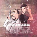Peyman Saeedi – Bache Haye Farda