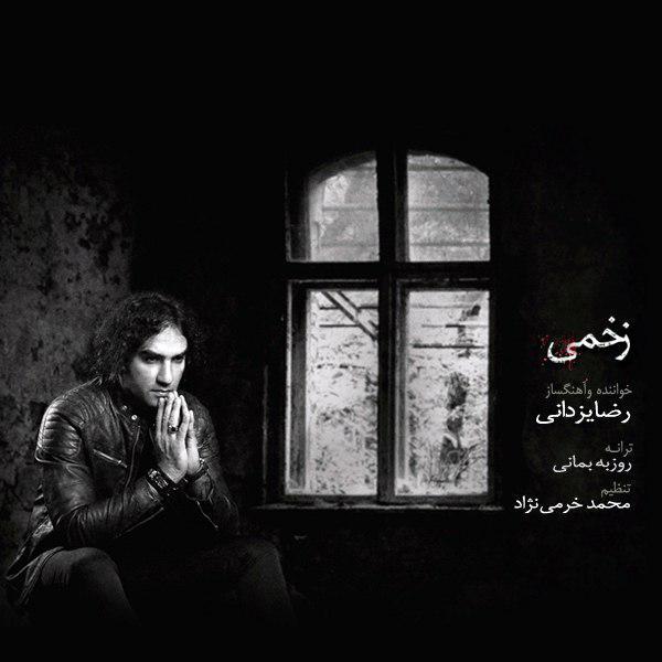 Reza Yazdani – Zakhmi