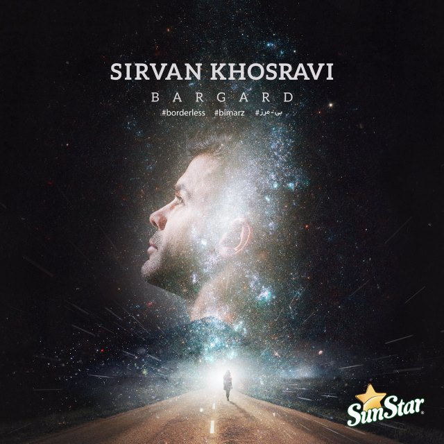 Sirvan Khosravi - Bargard